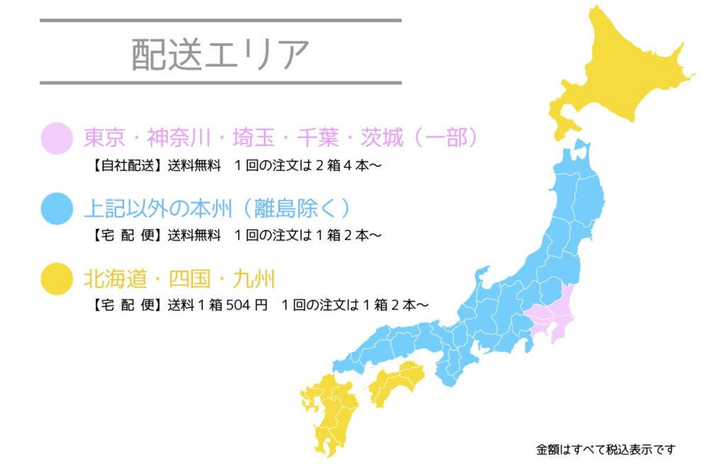 信濃湧水の地図